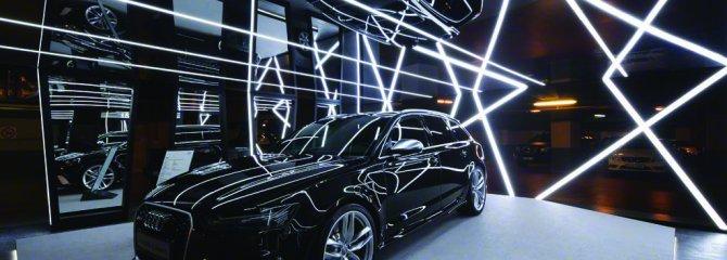 Audi Doğuş Oto   BARRISOL MIRROR