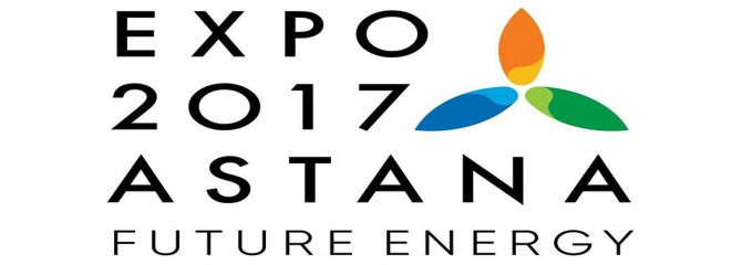 EXPO 2017 Astana !